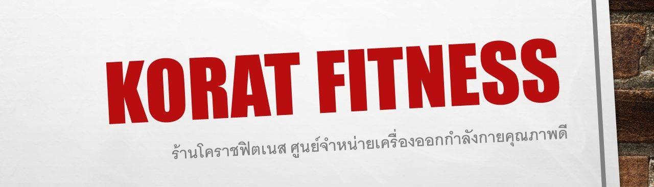 Korat Fitness
